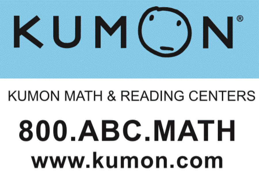 https://anandamela.org/wp-content/uploads/2018/07/kumon-900x600.png
