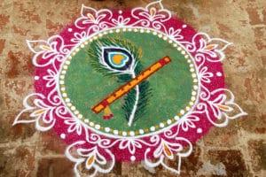 http://anandamela.org/wp-content/uploads/2018/new/HomePage900x600_Rangoli_A1-300x200.jpg